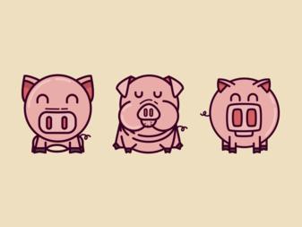 Coupla' pigs