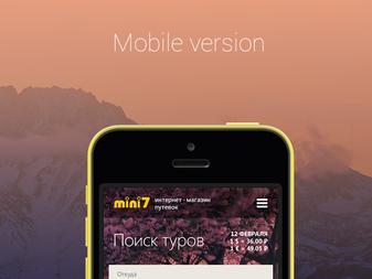 Mini 7 web-site
